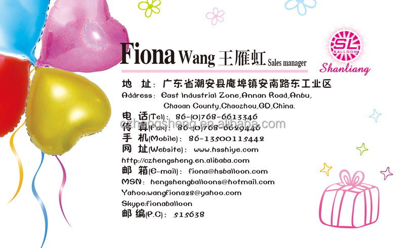 Printed hollow heart shape metallic balloon factory