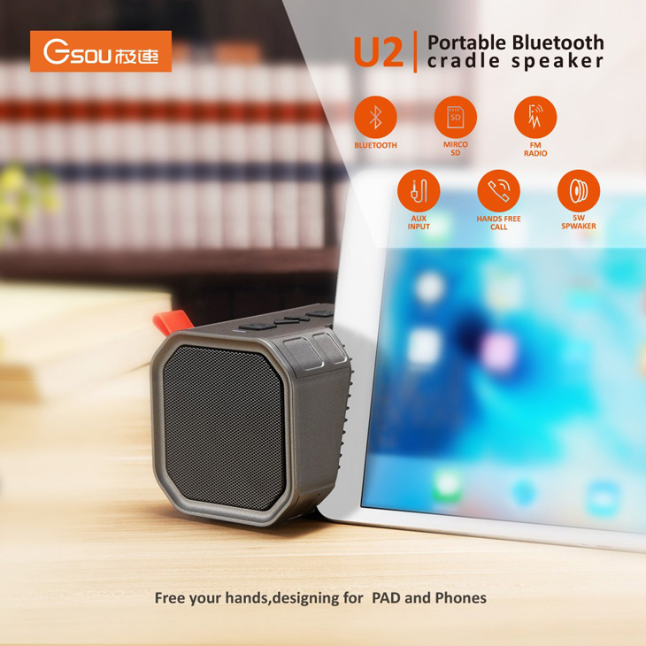 Gsou Bluetooth Subwoofer Speaker, Low Price Bluetooth Speaker, New Bluetooth Speaker