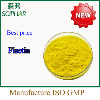 High quality Fisetin 98% with best price
