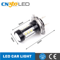 Hot sale super bright 80w auto lamp h7 led car light