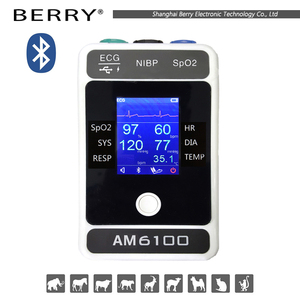 China ODM Multi-Parameters Veterinary Monitor With Low Price