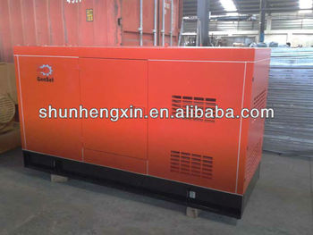30kw/37.5kva Soundproof Diesel Generator Set powered by Cummins engine 4BT3.9-G2