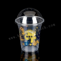 12oz Plastic Cups,disposable cup,disposable tableware