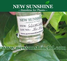 Professional supply surfactant organic silicone fluid