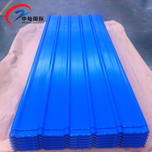 blue sheet metal roofing price per square meter of ppgi roofing iron sheet