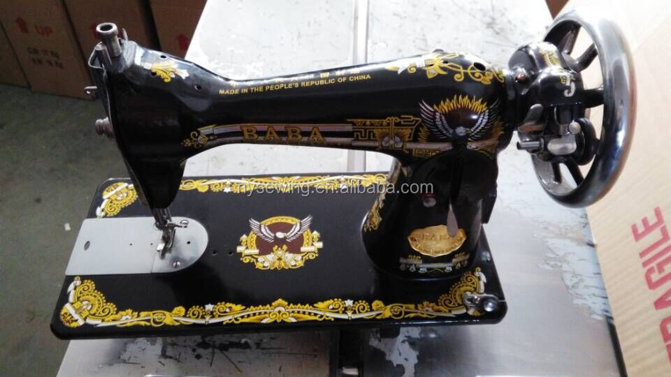 Mini Sewing Machine in Wooden Case with Handle