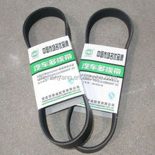 High quality automobile PK V belt