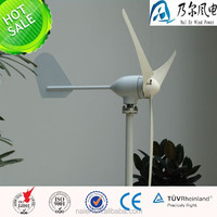 two bearings 400w horizontal wind generator /windmill with ISO9001 made in china