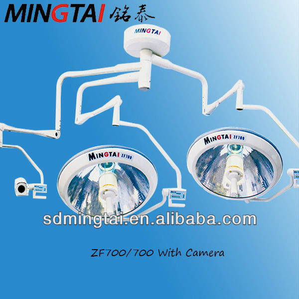 medical supply store,ZF700/700 Shadowless Operating Light