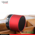 New Premium Products 2017 Red High Quality Portable Bluetooth Speakers For Home