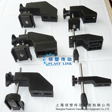 Plast Link cheap fixed/swivel side bracket for conveyor machine