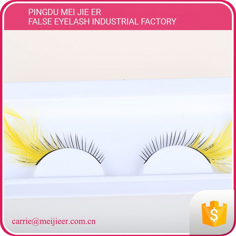 alibaba chinese brand feather false eyelashes