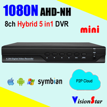 8ch Hybrid 5 in 1 AHD DVR 1080N CCTV Security System p2p Digital Video Recorder