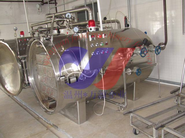 Canned Food Autoclave Canned Food Sterilizer / autoclave sterilizer