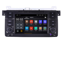 HOT ! HD touch screen 1 din 7 inch Android 8.1 car dvd player Detachable for BMW E46 M3 With Wifi 3G GPS Bluetooth Radio RDS USB