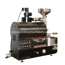 wintop 1 kilo 2 kilo coffee roasters prices uses propane, high quality CE commercial coffee roasters for sale