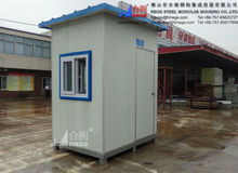 Prefabricated security guard house