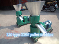 Family use 220V pellet machine, animal feed pellet machine
