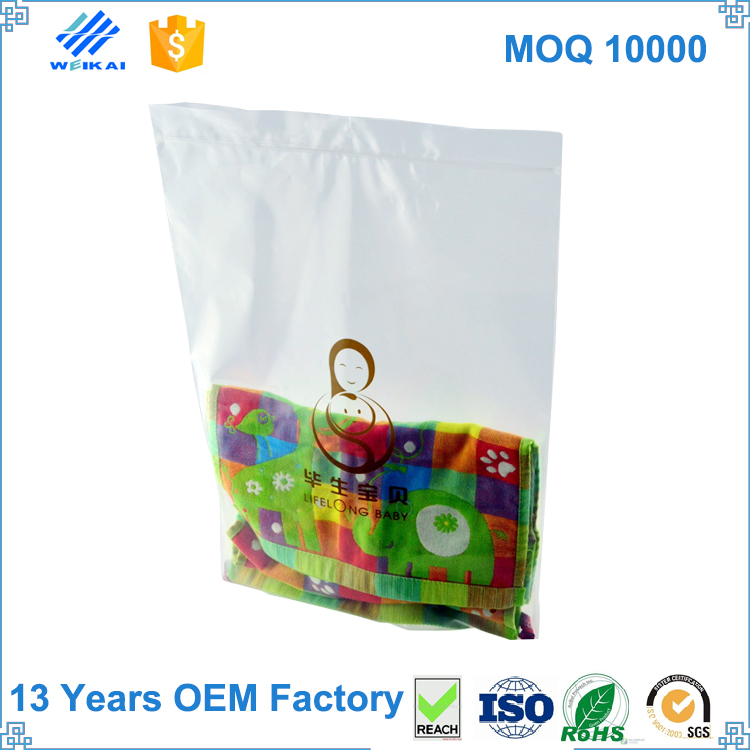 Large Vingl Plastic Zipper Bags For Packing