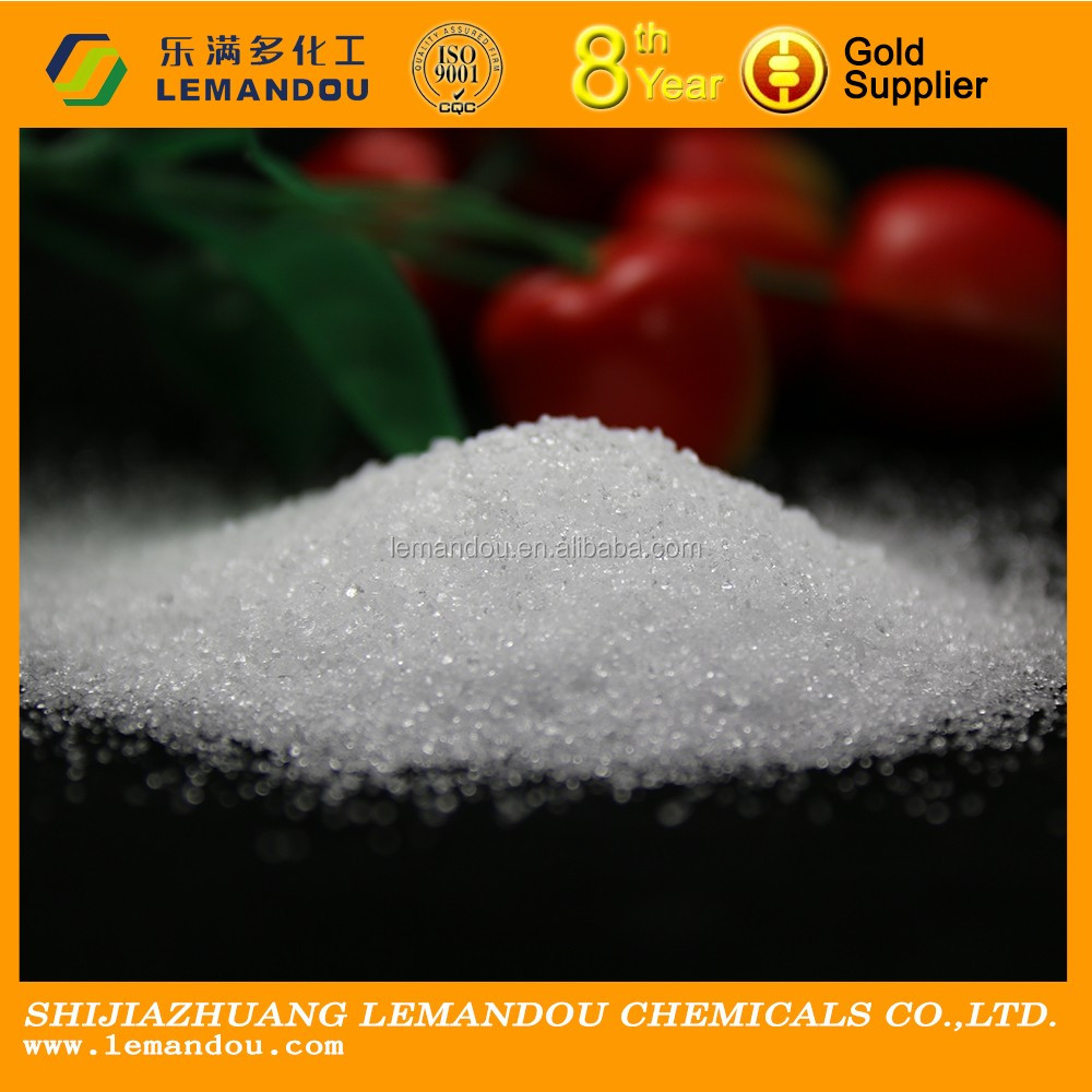 Healthy Sweetener food additives xylitol agent