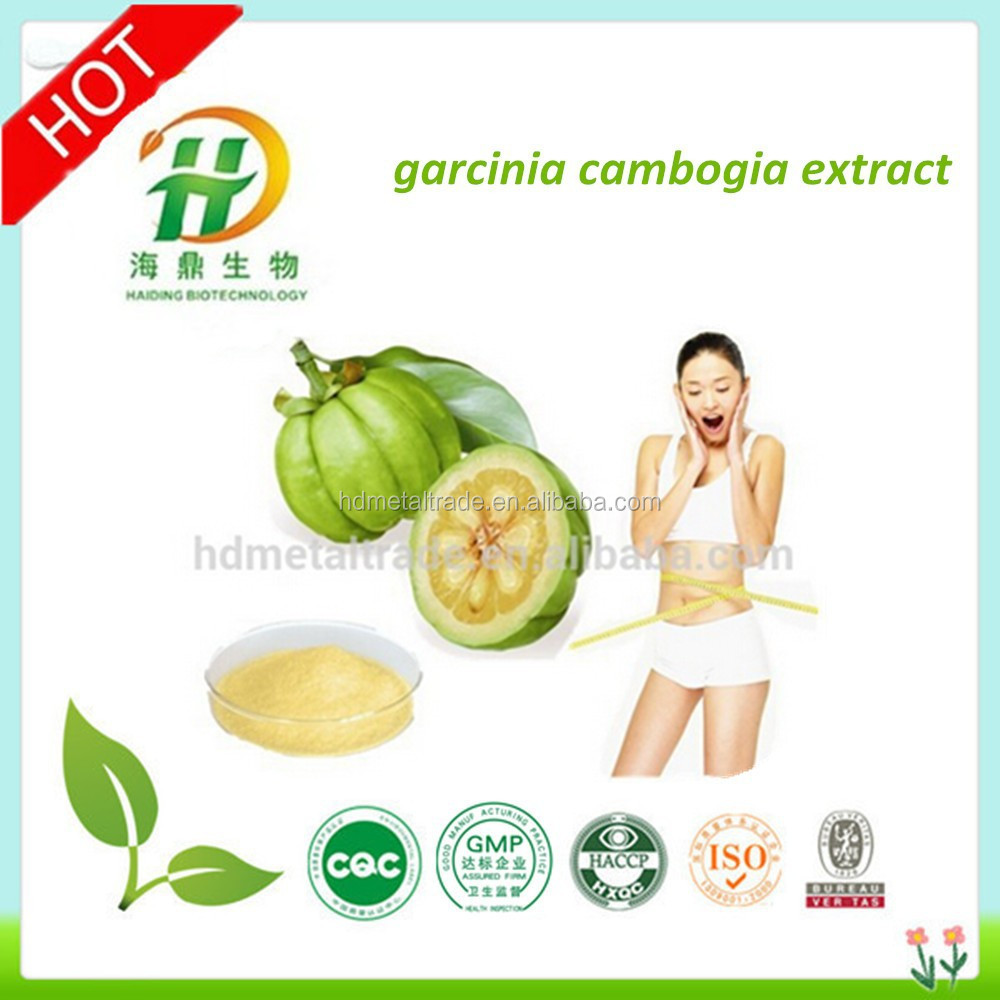 CAS 90045-23-1 Powder Garcinia Cambogia Extract Side Effects