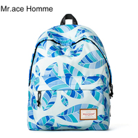Most popular preppy style fresh printed sports backpack school bag