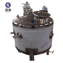 mini pasteurizer/milk pasteurizer machine price /ice cream pasteurizer for sale