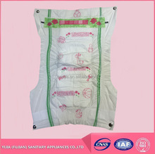 Wholesale disposable premium quality sleepy baby diapers