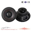 12'' subwoofer WS-122W 12''hi-quality nonpressed paper cone dual best powered car subwoofer