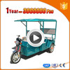 energy-saving new three wheel motorcycle with high quality
