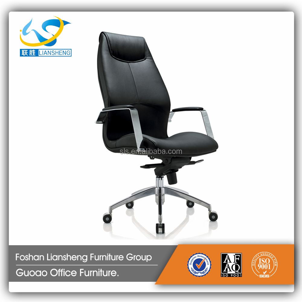 China practical professional butterfly mechanism office meeting and visitor chair with wheel mr034