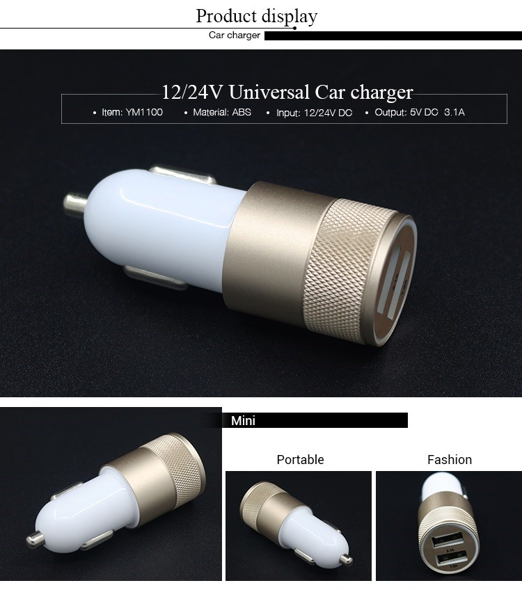 Universal 12v input usb smart quick car charger 2 port for child electric car