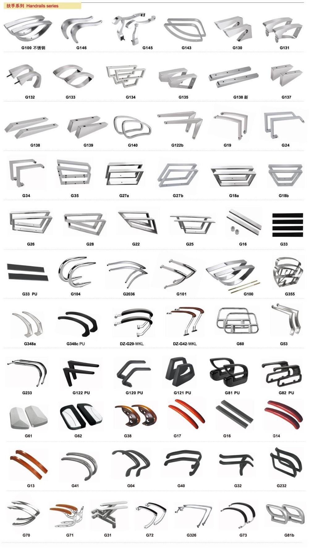 salon shop equipment barber chair parts salon styling chair armrest