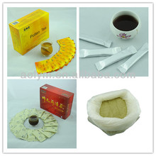 DIAN HE TANG, health food supplement for male sexual power enhancement