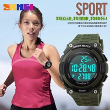 Skmei 1112S Function Pedometer Men's Army Led Watches Fashion 5ATM Waterproof Sports