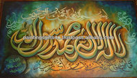 Reasonable Price Calligraphy Oil Paintings Islamic Gift