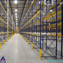 Warehouse Steel Storage Pallet Rack System
