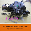engines, Lifan 125cc engine with electrical start