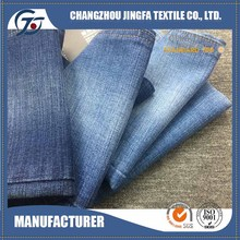 Wholesale chinese denim fabric