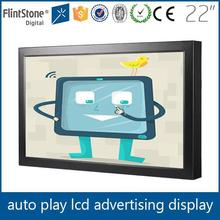 flint stone 22 Inch Hd 1080P touch screen monitor/electronic display/LCD industrial display