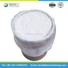 High purity of Memantine HCl CAS:41100-52-1 with best price