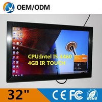 32 Inch New Industrial Fanless Mini