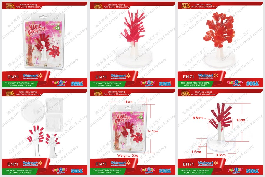 Growing red tree home decor