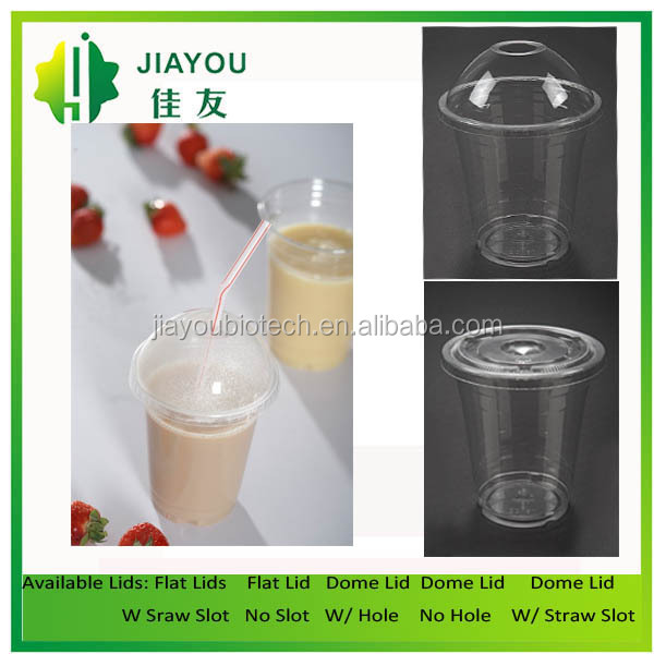 9OZ/ 250ml Disposable PET Plastic Cup For Cold Drink