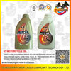 PE Super 4T Motor Cycle Oil