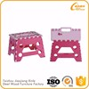 Attractive price new type childrens plastic stool