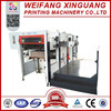 XMQ-720 auto feeding die cutting machine with loader