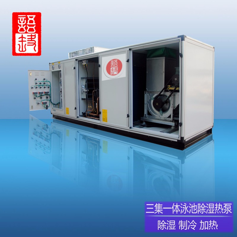 YUTONG water heating system air to water monoblock heat pump