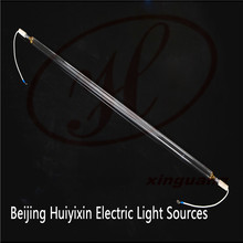 uv curing germicidal ray lamp