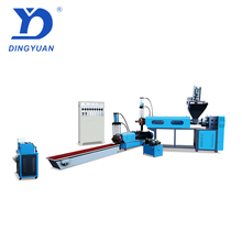 SANYUAN plastic PE ldpe hdpe pelletizing recycling machines sale